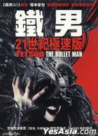 Tetsuo - The Bullet Man (DVD) (Taiwan Version)