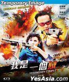 Legendary Couple (1995) (DVD) (Hong Kong Version)