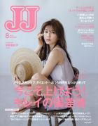 JJ 07969-08 2020