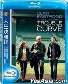 Trouble With The Curve (2012) (Blu-ray) (Taiwan Version)