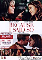 Because I Said So (DVD) (Hong Kong Version)