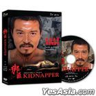 Kidnapper (DVD) (English Subtitled) (Taiwan Version)