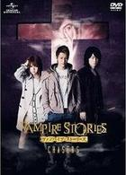 Vampire Stories Chasers (DVD) (Special Edition) (First Press Limited Edition) (Japan Version)