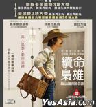 Dallas Buyers Club (2013) (VCD) (Hong Kong Version)