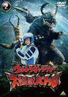 Ultra Galaxy Dai Kaijuu Battle (DVD) (Vol.2) (Japan Version)