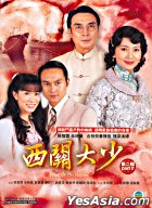Point Of No Return (DVD) (Part II) (End) (English Subtitled) (TVB Drama)