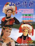 Shan Di Qing Ge (2CD + 2DVD)