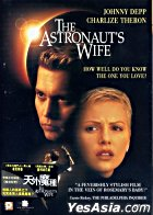 The Astronauts Wife (Hong Kong Version)