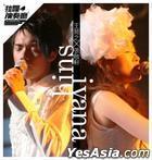 Ivana x Hins 903 Live Concert Karaoke (2VCD)
