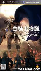 白骑士物语 episode.portable Dogma Wars (日本版)
