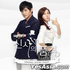 A Gentleman's Dignity OST Part 1 (SBS TV Drama)