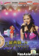 Jessy Vol.9 Live In Singapore (CD + Karaoke VCD) (Malaysia Version)