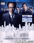 The Trading Floor (2018) (Blu-ray) (Ep. 1-5) (End) (English Subtitled) (Hong Kong Version)