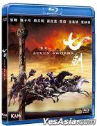 七劍 (2005) (Blu-ray) (2019再版) (香港版)