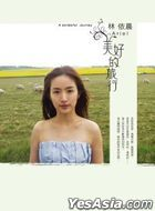 Ariel Lin - A Wonderful Journey