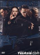 The Grandmaster (2013) (DVD) (Taiwan Version)