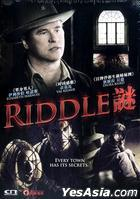 Riddle (2013) (DVD) (Hong Kong Version)
