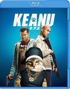 Keanu (Blu-ray) (Special Priced Edition) (Japan Version)