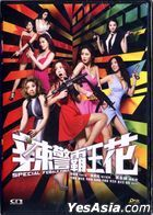 Special Female Force (2015) (DVD) (Hong Kong Version)