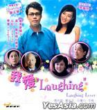 Laughing Lover (VCD) (Hong Kong Version)