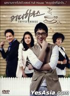 Coffee House (DVD) (End) (Multi-audio) (English Subtitled) (SBS TV Drama) (Thailand Version)