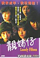 Lonely Fifteen (DVD) (Hong Kong Version)