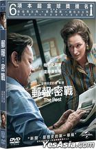 The Post (2017) (DVD) (Taiwan Version)
