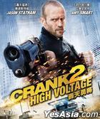 Crank 2 High Voltage (2009) (VCD) (Hong Kong Version)