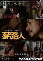 i'm livin' it (2019) (DVD) (Hong Kong Version)