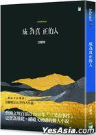 Cheng Wei Zhen Zheng De Ren (minBunun )