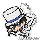 Detective Conan : Kid the Phantom Thief Acrylic Tsumamare Key Holder
