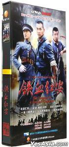鐵血紅安 (DVD) (完) (中国版)
