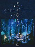 10th Anniversary Visionary Open-air Live Natsuyo no Magic [BLU-RAY] (Japan Version)