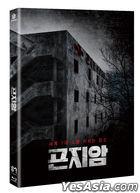 Gonjiam: Haunted Asylum (Blu-ray) (Korea Version)