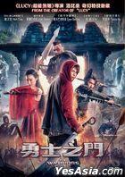 The Warriors Gate (2016) (DVD) (Hong Kong Version)