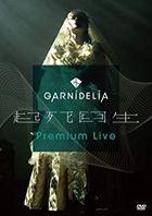 GARNiDELiA 'Kishikaisei' Premium Release Live  (Japan Version)