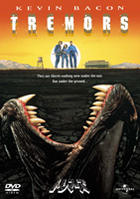 TREMORS (Japan Version)