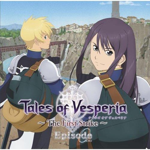 Yesasia Gekijo Anime Tales Of Vesperia The First Strike