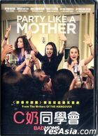 Bad Moms (2016) (DVD) (Hong Kong Version)