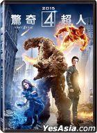 驚奇4超人 (2015) (DVD) (台湾版)