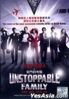 Unstoppable Family (DVD) (Malaysia Version)
