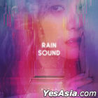 Migyo Mini Album Vol. 1 - Rain Sound