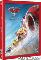 Cars 3 (DVD) (Korea Version)