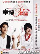 Happy Michelin Kitchen (2012) (DVD) (Ep. 1-32) (End) (China Version)
