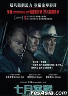 Cold in July (2014) (DVD) (Hong Kong Version)