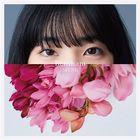 MYNE (ALBUM+DVD) (First Press Limited Edition) (Japan Version)