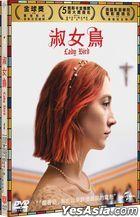 Lady Bird (2017) (DVD) (Taiwan Version)