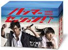 Hammer Session! DVD Box (DVD) (Japan Version)