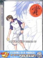 The Prince Of Tennis 07 (Hong Kong Version)