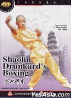 少林醉拳 (DVD) (中国版)